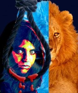 """Lion's Noose"", Creator: Jack S. Rogers, Liquid Imagination"
