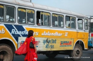 """Punjab Roadways (Jalandhar Depot) bus"", Creator: Unknown, EhMeraPunjab.tumblr.com"